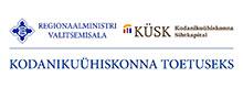 kusk-logo